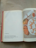 Польская Кухня, фото №9