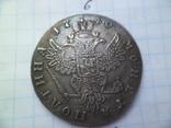 Полтина  1740  год  копия, фото №2