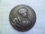 Полтина  1740  год  копия, фото №4