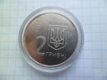2 гривні 1998 Україна. Копия., фото №2