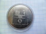 2 гривні 1998 Україна. Копия., фото №6