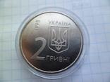 2 гривні 1998 Україна. Копия., фото №7