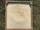 Мадонна, 65х69см, авт.П.Бойко, фото №5
