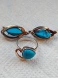Кольцо и серьги с бирюзой и позолотой., фото №3