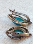 Кольцо и серьги с бирюзой и позолотой., фото №6