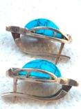 Кольцо и серьги с бирюзой и позолотой., фото №7