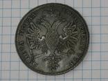 Рубль Петра првого 1723 года. штампованная серебро копия, фото №4