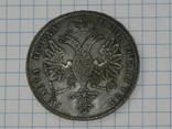 Рубль Петра првого 1723 года. штампованная серебро копия, фото №5