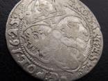 Шестак 1625 год, фото №5