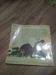 Упаковка к пластинке АББА (ABBA), фото №3