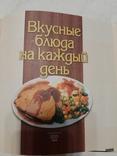 Вкусные блюда на каждый день. Лучшие кулинарные рецепты., фото №3