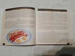 Вкусные блюда на каждый день. Лучшие кулинарные рецепты., фото №4