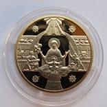 50 гривень 1999 р. Рiздво (PROOF), фото №4