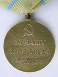 ''За оборону Одессы'', воєнкомат.копия, фото №5