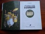 Кулинария, фото №3