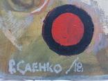 Кино.Р.Саенко., фото №8