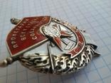 Орден Боевого красного знамени.копия, фото №6