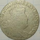 Шестак 1755 года, фото №2