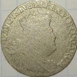 Шестак 1755 года, фото №4