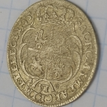 Шестак 1755 года, фото №7
