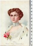 Открытка. Германия. Члены королевских семей(3), фото №2