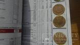 Волмар. Каталог Российских монет и жетонов 1700 - 1917г. XVII выпуск Май 2019, фото №3