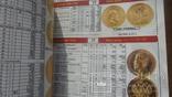 Волмар. Каталог Российских монет и жетонов 1700 - 1917г. XVII выпуск Май 2019, фото №4