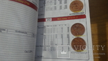 Волмар. Каталог Российских монет и жетонов 1700 - 1917г. XVII выпуск Май 2019, фото №8