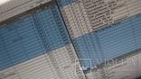 Волмар. Каталог Российских монет и жетонов 1700 - 1917г. XVII выпуск Май 2019, фото №11