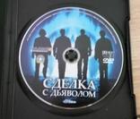 DVD. Фільм. Угода з дияволом, фото №4