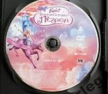 DVD. Мультфільм. Барбі і магія Пегаса, фото №4