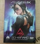 DVD. Фільм. Еон Флакс, фото №2
