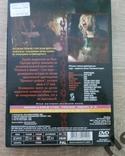 DVD. Фільм. Залишитись в живих, фото №3