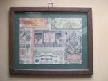 Панно Старинные деньги, фото №3