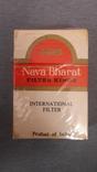 Сигареты Nava Bharat, фото №2