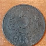 Дания,5 эре,1943 г., фото №3