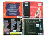 Вкладыши от CD с музыкалки, 17 шт. + 5 дисков с играми., фото №7