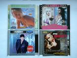 Вкладыши от CD с музыкалки, 17 шт. + 5 дисков с играми., фото №8