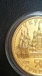 500 гривен Оранта 1996, фото №3