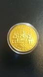 500 гривен Оранта 1996, фото №4