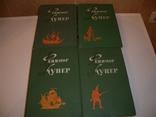 4 тома Фенимор Купер,3,4-й, 5-й и 6-й тома из 6-томника 1963 г., фото №2