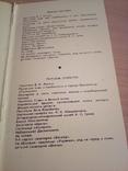 Феодосия , набор 14 открыток, изд. РУ 1981, фото №7