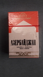 Сигареты Азербайджан, фото №2