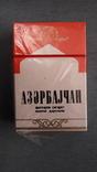 Сигареты Азербайджан, фото №3