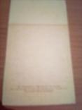 Т.Г.Шевченко 175,   изд, Мистецтво   1989г, фото №3