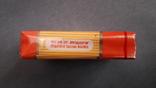 Сигареты запечатанная пачка Салют, фото №5