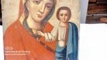 """Икона """" Казанская Божья Матерь """", фото №8"""