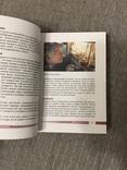 Виски 150 лучших Марок Сортов и купажей, фото №8