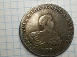 Рубль 1741 детский  СПБ копия, фото №2