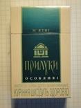 Сигареты Прилуки Особливi Мятнi